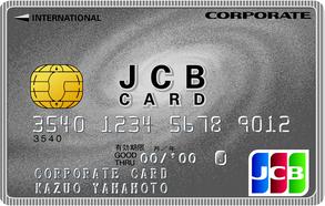 jcb-card_b01